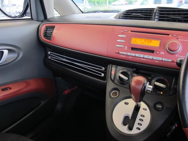 「スバル」「R1」「軽自動車」「大阪府」の中古車34