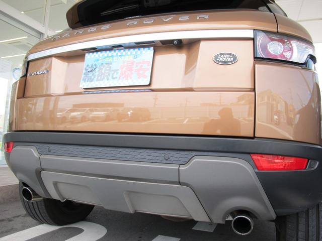 「ランドローバー」「レンジローバーイヴォーク」「SUV・クロカン」「大阪府」の中古車12