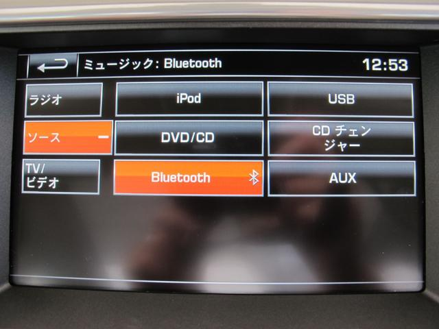 「ランドローバー」「レンジローバーイヴォーク」「SUV・クロカン」「大阪府」の中古車44