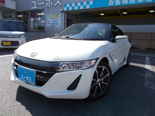 「ホンダ」「S660」「オープンカー」「大阪府」の中古車2