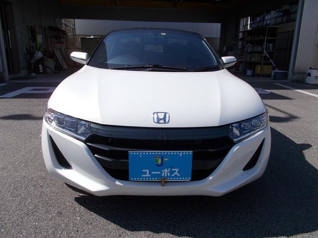 「ホンダ」「S660」「オープンカー」「大阪府」の中古車3
