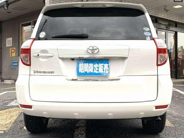 「トヨタ」「ヴァンガード」「SUV・クロカン」「大阪府」の中古車7