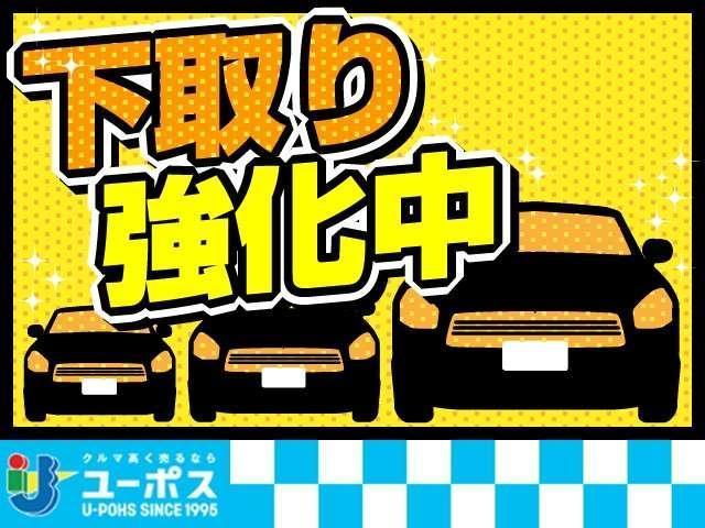 「トヨタ」「ヴァンガード」「SUV・クロカン」「大阪府」の中古車28