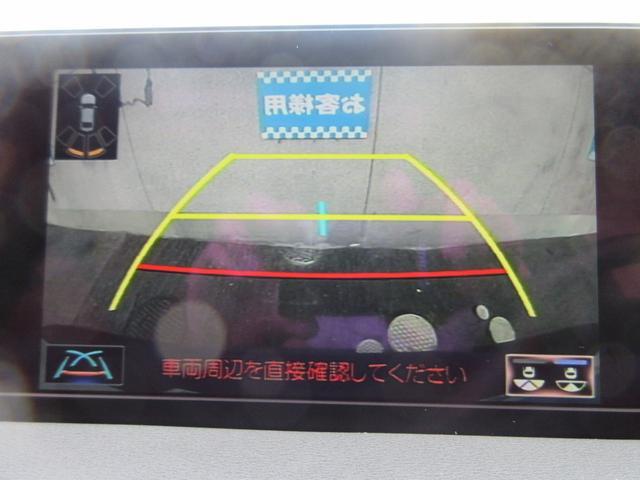 「レクサス」「UX」「SUV・クロカン」「大阪府」の中古車32