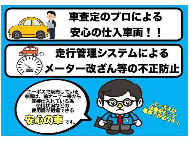 「レクサス」「UX」「SUV・クロカン」「大阪府」の中古車51