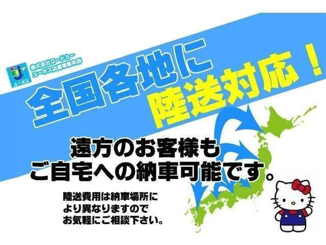 「レクサス」「UX」「SUV・クロカン」「大阪府」の中古車53