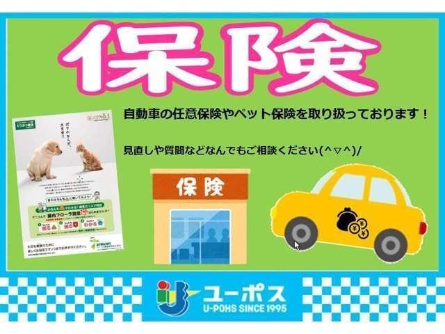 「トヨタ」「プリウスα」「ミニバン・ワンボックス」「奈良県」の中古車34