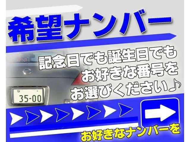 「トヨタ」「プリウスα」「ミニバン・ワンボックス」「奈良県」の中古車41