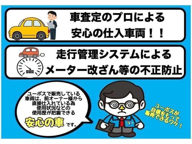 「日産」「エクストレイル」「SUV・クロカン」「奈良県」の中古車23