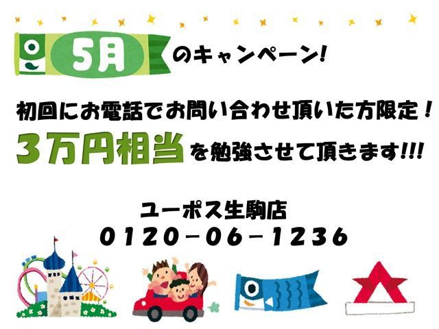 「日産」「オッティ」「コンパクトカー」「奈良県」の中古車2