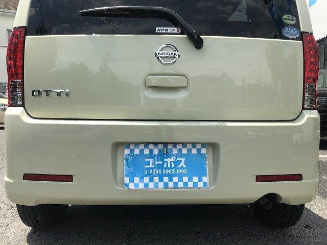 「日産」「オッティ」「コンパクトカー」「奈良県」の中古車35
