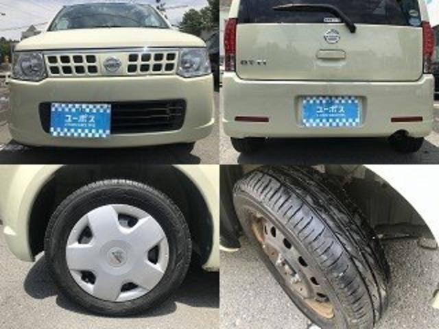「日産」「オッティ」「コンパクトカー」「奈良県」の中古車38