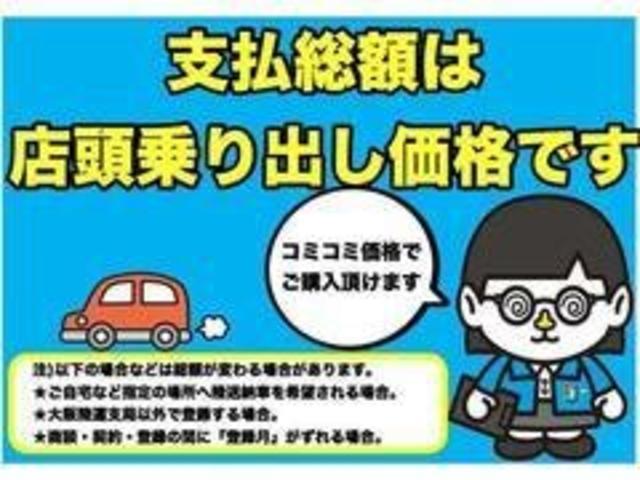 「日産」「オッティ」「コンパクトカー」「奈良県」の中古車40