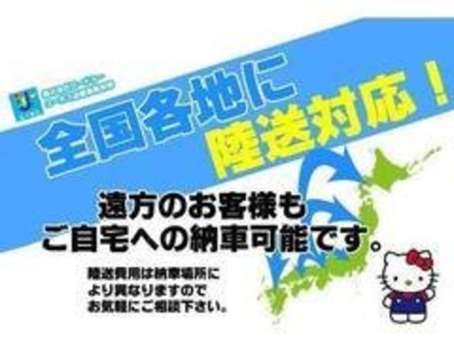 「日産」「オッティ」「コンパクトカー」「奈良県」の中古車43