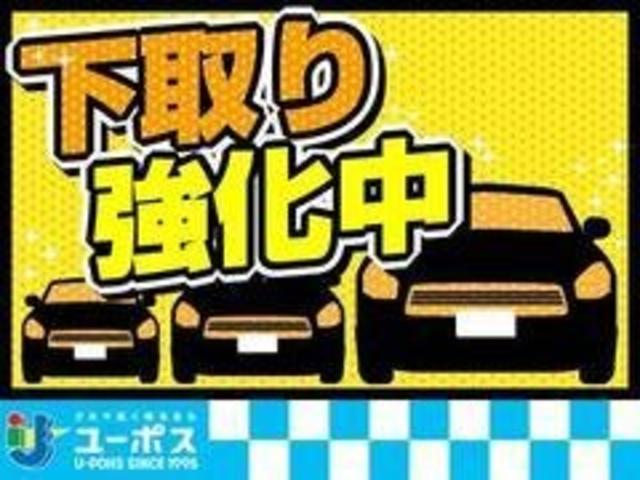 「日産」「オッティ」「コンパクトカー」「奈良県」の中古車46