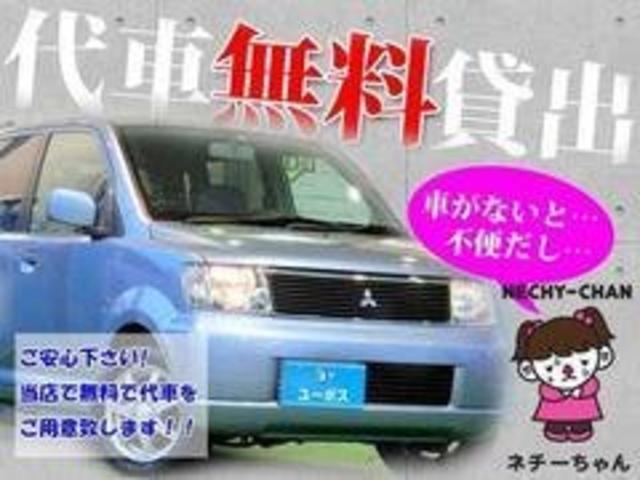 「日産」「オッティ」「コンパクトカー」「奈良県」の中古車48
