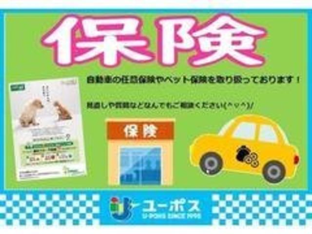 「日産」「オッティ」「コンパクトカー」「奈良県」の中古車52