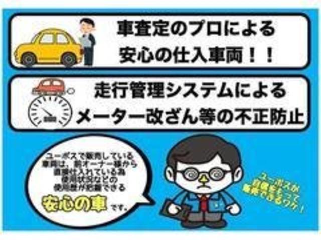 「ダイハツ」「ムーヴ」「コンパクトカー」「奈良県」の中古車41