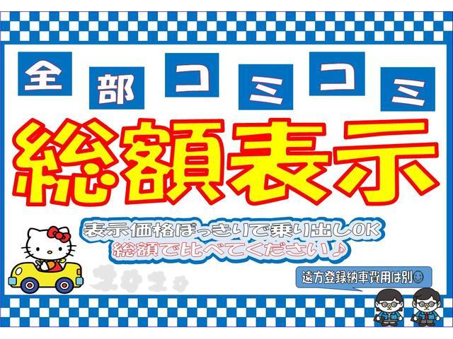 「ダイハツ」「ムーヴラテ」「コンパクトカー」「奈良県」の中古車4
