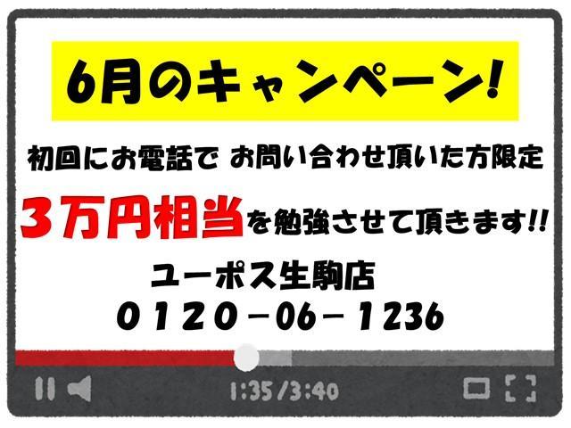 「レクサス」「CT」「コンパクトカー」「奈良県」の中古車2