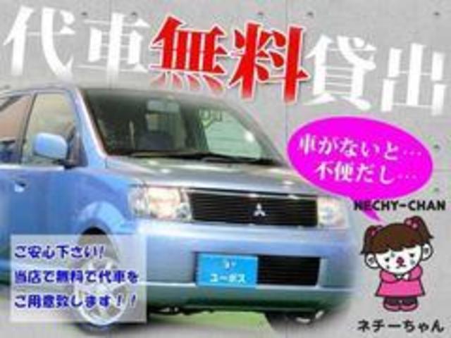 「レクサス」「CT」「コンパクトカー」「奈良県」の中古車48