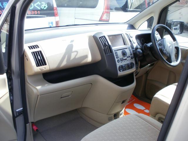 日産 セレナ スローパー 7名車いす固定2ヶ所 全国1年保証