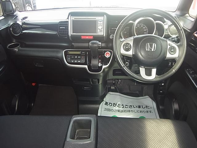 ホンダ N BOXカスタム G・ターボパッケージ 純正メモリーナビ 6カ月走行無制限保証