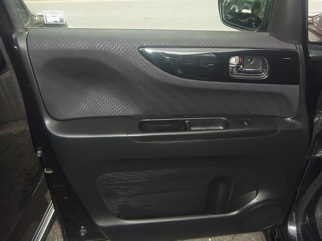 「ホンダ」「N-BOX」「コンパクトカー」「大阪府」の中古車30