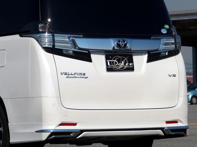 トヨタ ヴェルファイア 3.5エグゼクティブラウンジ 4WD 黒革 実質年率2.5%