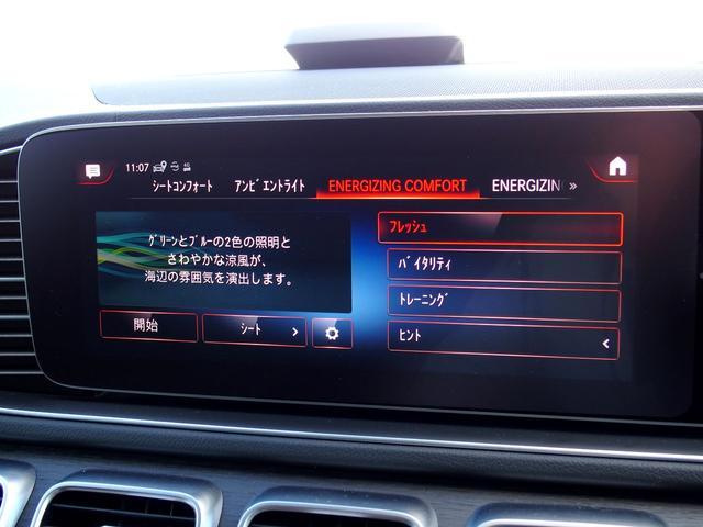 「メルセデスベンツ」「GLE」「SUV・クロカン」「兵庫県」の中古車55