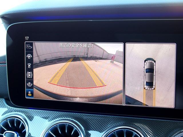 CLS53 4マチック+ 右ハンドル 黒革レッドステッチシート サンルーフ 360°カメラ パワートランク LEDヘッドランプ 20インチアルミ(52枚目)