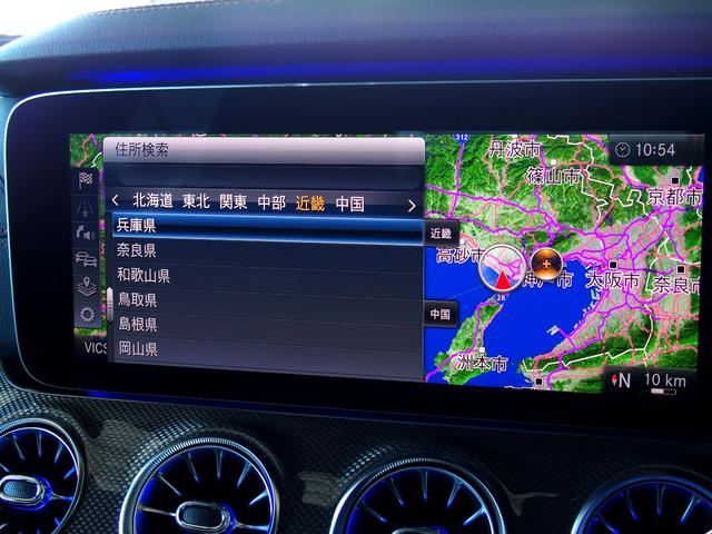 CLS53 4マチック+ 右ハンドル 黒革レッドステッチシート サンルーフ 360°カメラ パワートランク LEDヘッドランプ 20インチアルミ(53枚目)