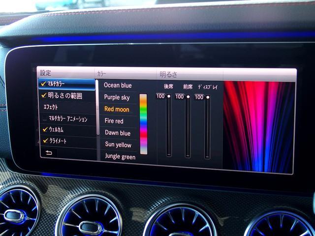 CLS53 4マチック+ 右ハンドル 黒革レッドステッチシート サンルーフ 360°カメラ パワートランク LEDヘッドランプ 20インチアルミ(56枚目)