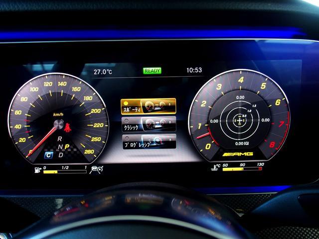 CLS53 4マチック+ 右ハンドル 黒革レッドステッチシート サンルーフ 360°カメラ パワートランク LEDヘッドランプ 20インチアルミ(66枚目)