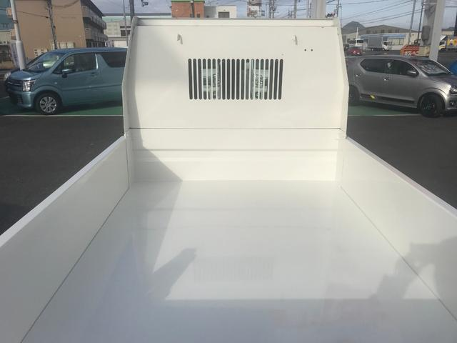 「ダイハツ」「ハイゼットトラック」「トラック」「滋賀県」の中古車9