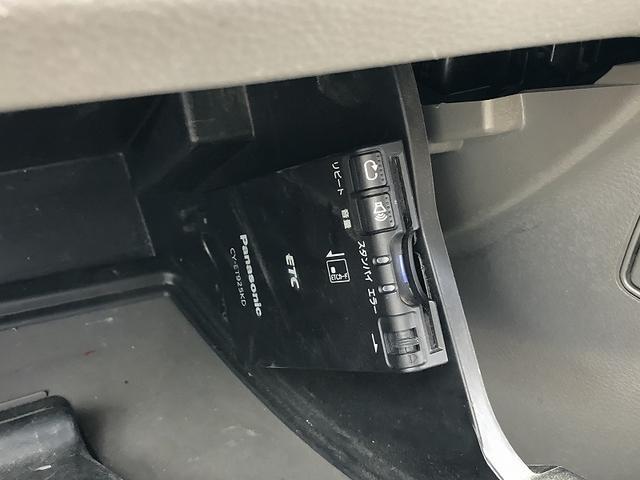 PCリミテッド 切替式4WD リフトアップ 新品MCG15インチアルミ 新品オープンカントリータイヤ ナビTV ETC キーレス ハイルーフ 禁煙車 5速AT(23枚目)