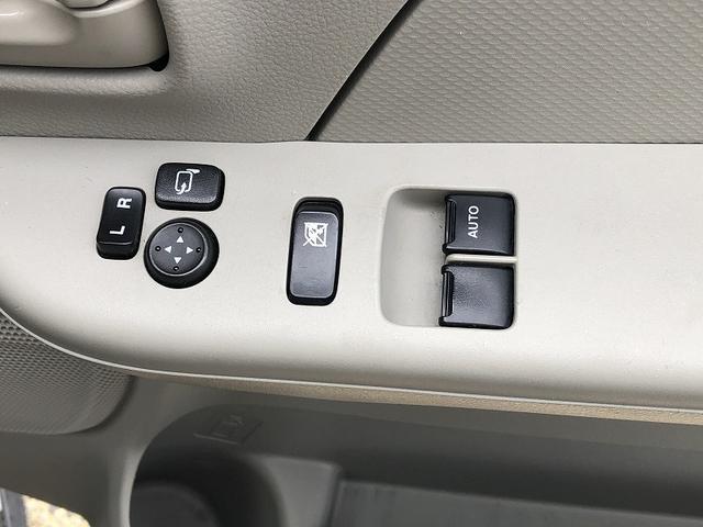 PCリミテッド 切替式4WD リフトアップ 新品MCG15インチアルミ 新品オープンカントリータイヤ ナビTV ETC キーレス ハイルーフ 禁煙車 5速AT(25枚目)