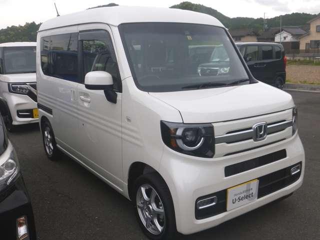 「ホンダ」「N-VAN+スタイル」「軽自動車」「京都府」の中古車3
