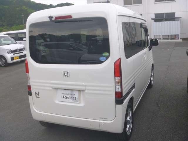 「ホンダ」「N-VAN+スタイル」「軽自動車」「京都府」の中古車5