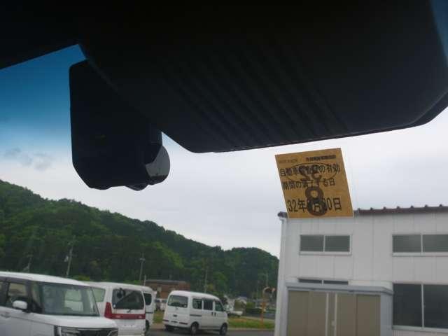 「ホンダ」「N-VAN+スタイル」「軽自動車」「京都府」の中古車15