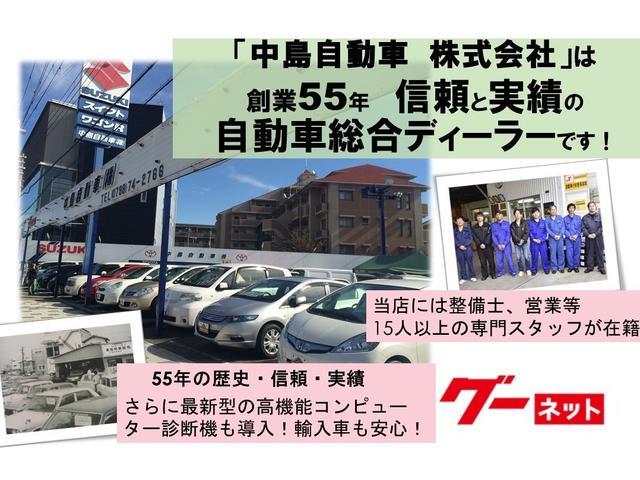 15Gエアロ 純正ナビ フルセグTV Bモニター(2枚目)