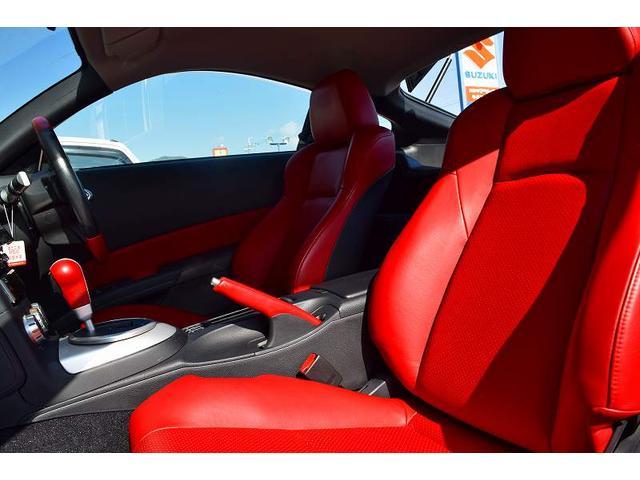 タイプF 1オーナー車 赤革 HDDナビ フルセグ Bカメラ(12枚目)