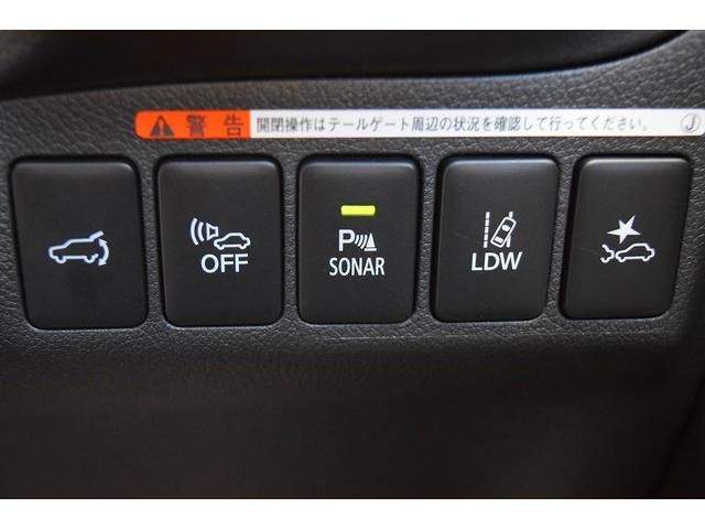 「三菱」「アウトランダーPHEV」「SUV・クロカン」「兵庫県」の中古車40