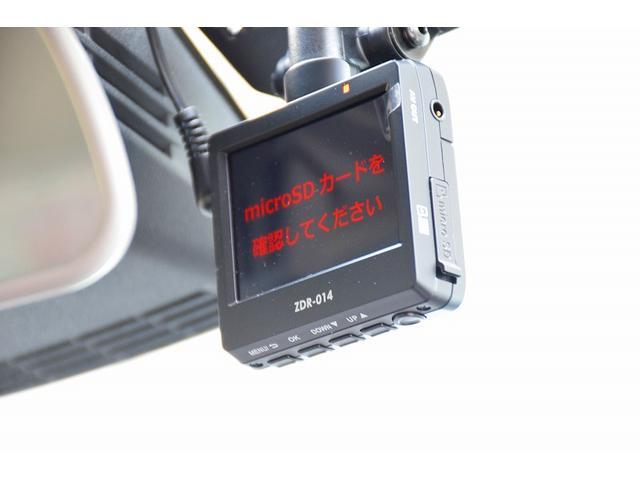 「スズキ」「スイフト」「コンパクトカー」「兵庫県」の中古車40