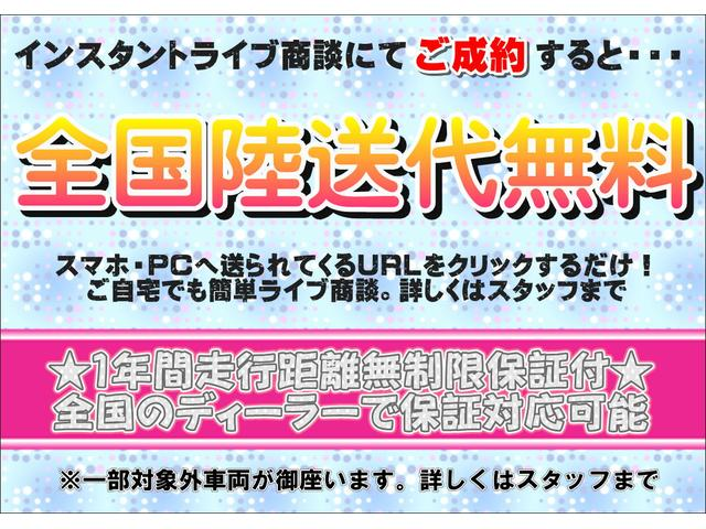 XGリミテッド スズキセーフティ 本革巻ハンドル OPカラー(2枚目)