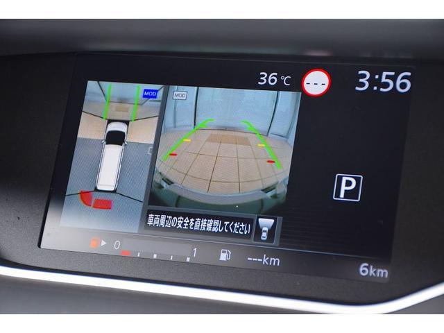 ハイウェイスターV インテリジェントエマージェンシーブレーキ コーナーセンサ アラウンドビューモニター 両側パワースライドドア クルーズコントロール(10枚目)