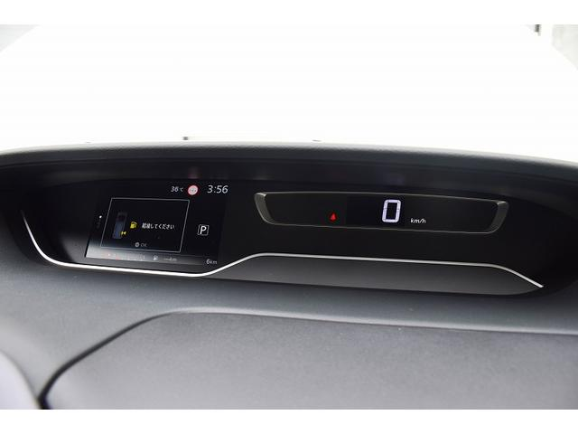 ハイウェイスターV インテリジェントエマージェンシーブレーキ コーナーセンサ アラウンドビューモニター 両側パワースライドドア クルーズコントロール(31枚目)