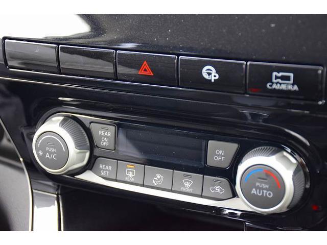 ハイウェイスターV インテリジェントエマージェンシーブレーキ コーナーセンサ アラウンドビューモニター 両側パワースライドドア クルーズコントロール(32枚目)