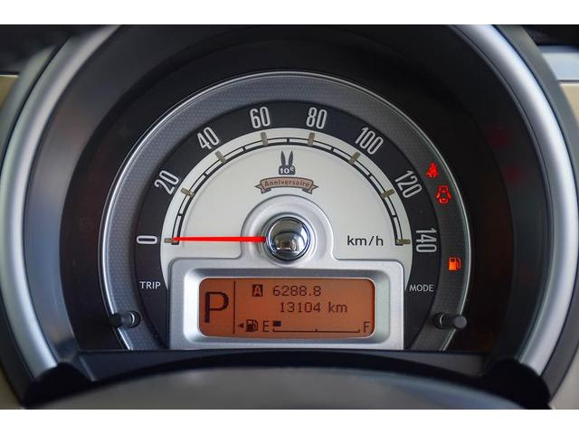 10thアニバーサリーリミテッド 特別仕様車 社外ナビ シートヒーター 電動格納ドアミラー 本革巻きステアリング スマートキー(30枚目)