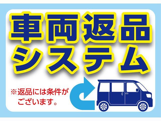 「スズキ」「アルトターボRS」「軽自動車」「兵庫県」の中古車6